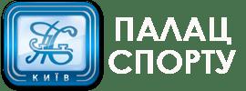 Палац Спорту Київ - офіційна сторінка.